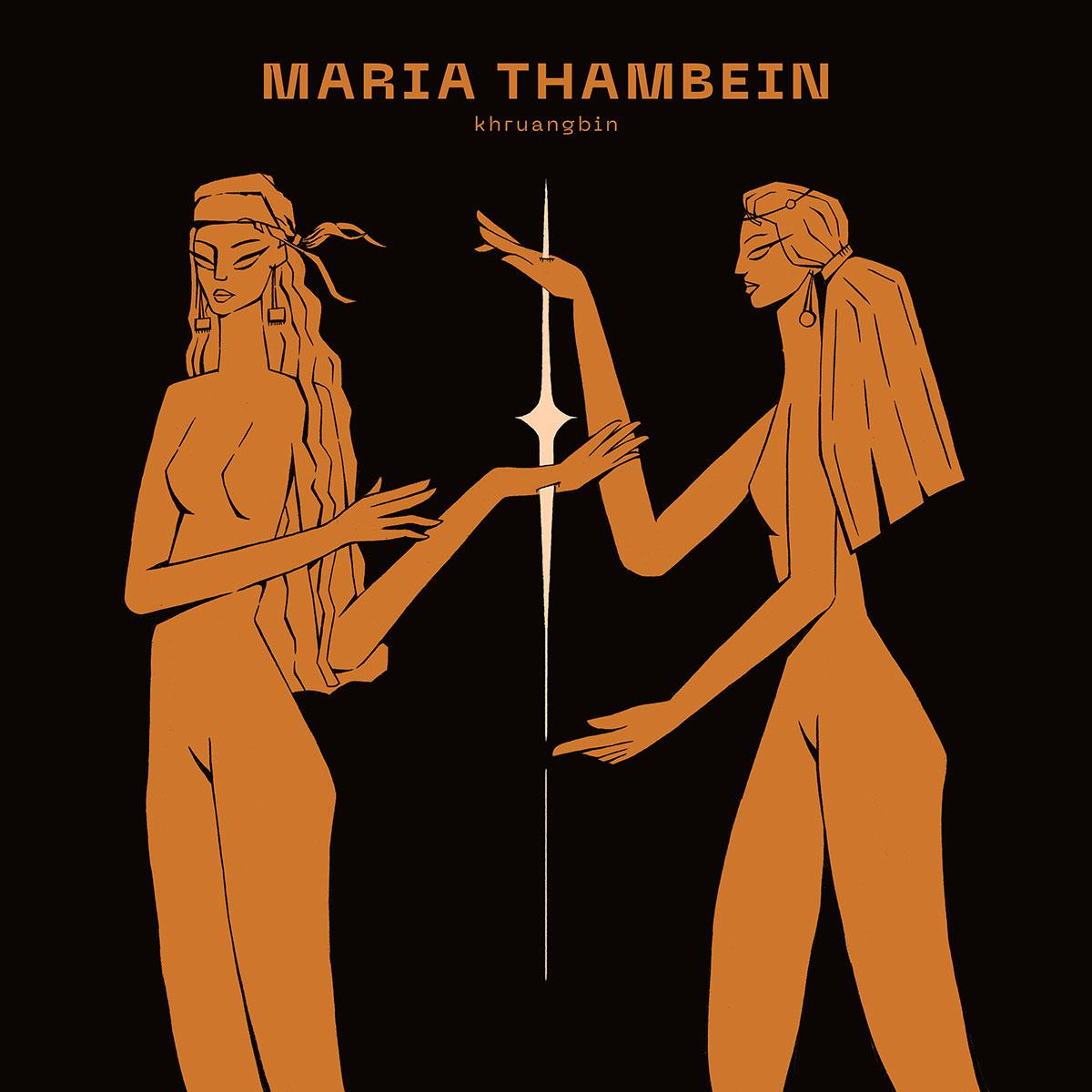 Mariathambein